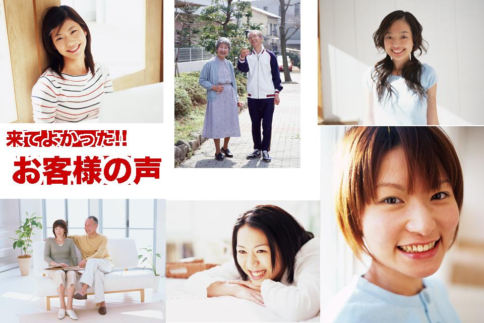 肩こり腰痛治療は掛川市の桜木整体院