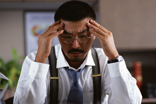 頭痛の治療のイメージ