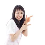 掛川市の桜木整体院へのお問い合あわせはこちたより